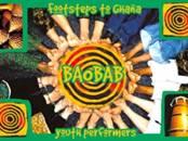 Baobab Youth